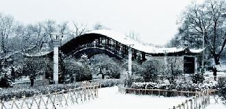 2018年定西第一场雪翩然而至