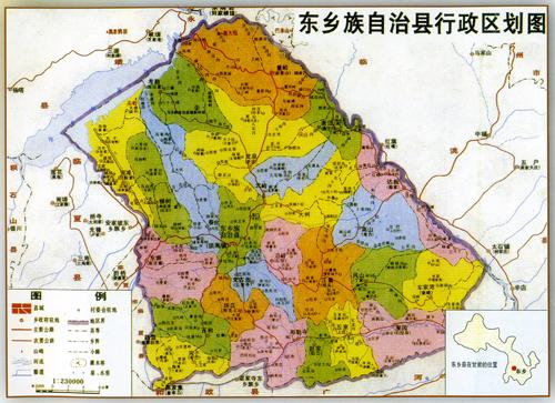 甘肃人口最多的两个县