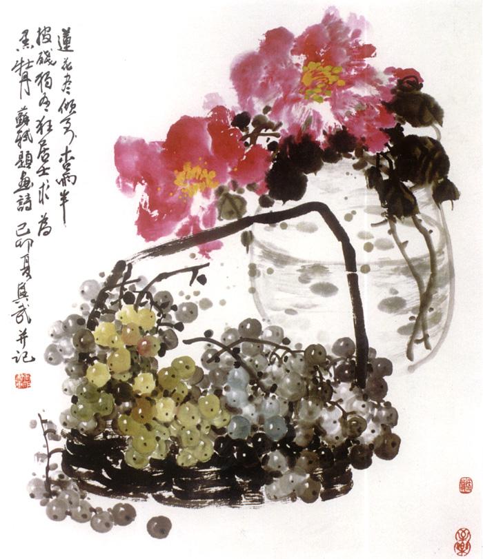 国画 国画系列 中国画视频教程 国画之牡丹画技法 中国画技巧