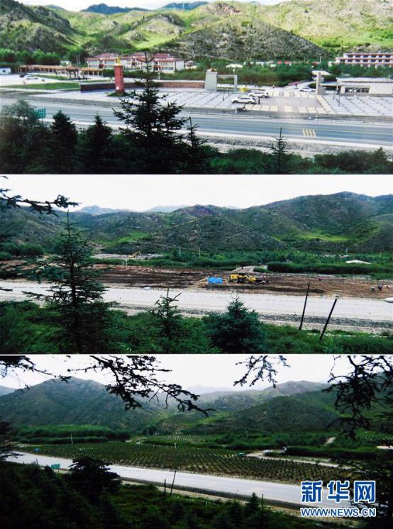 甘肃祁连山国家级自然保护区武威市天祝石门森林公园整改效果图