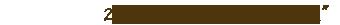 """金昌市普查保护古树名木:272株古树名木有了""""档案"""""""