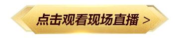 改革开放40年甘肃交通成就展直播