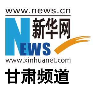 第二届中国(ag88环亚娱乐|官方·民乐)中医药产业博览会