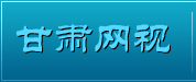 ag88环亚娱乐|官方网视