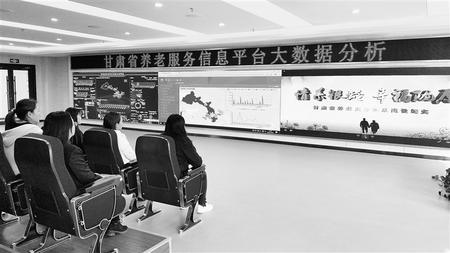 """玩什么游戏赚钱快:甘肃省打造""""互联网+智慧养老""""服务构建养老新"""