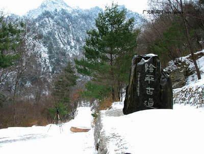 陰平古道雪景