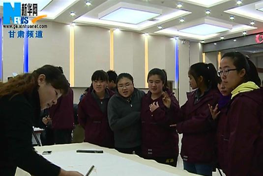 ag88环亚娱乐|官方省文联文艺志愿服务团关爱特殊儿童