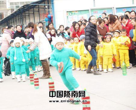 徽县幼儿园举办迎新年游艺会