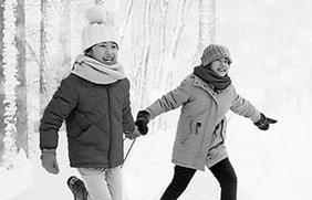 【都市行走】冬天去登山吧