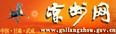 涼州信息網