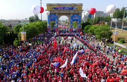 【全景視角】2017北京國際長走大會