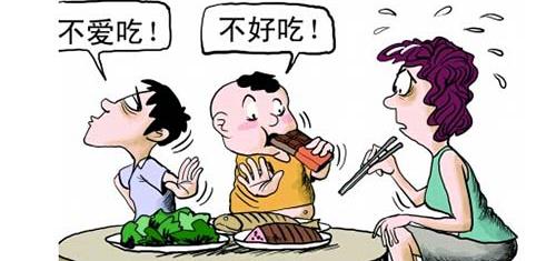 八招改掉孩子挑食習慣