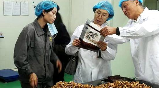 蘭州市食藥局督查皋蘭縣中藥飲片生産企業