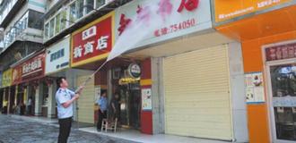 """蘭州西固:清洗門頭牌匾為商鋪""""美顏"""""""
