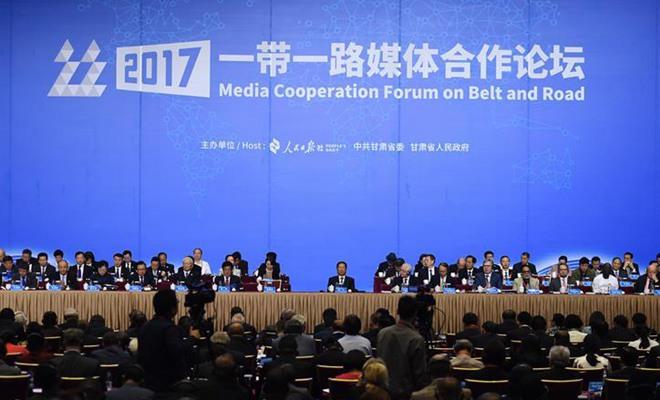 """2017""""一帶一路""""媒體合作論壇在甘肅敦煌召開"""