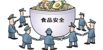 華亭縣東華所推進放心肉菜示范超市創建