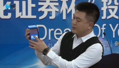 """甘肅:金融創投""""給力""""本土民企融資"""