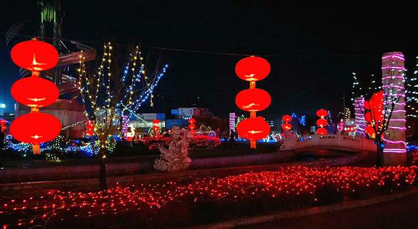 和政縣張燈結彩迎新年