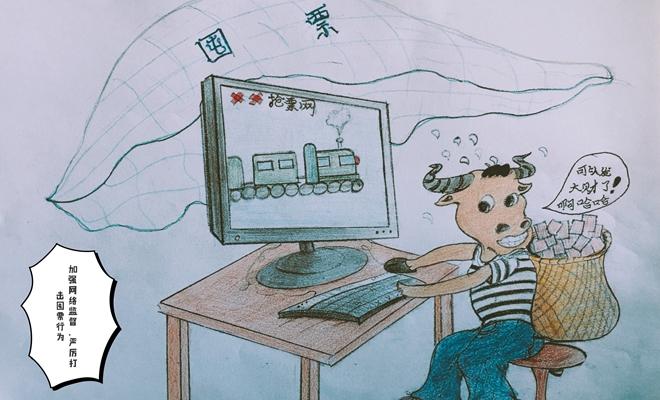 """春運返程:鐵警手繪""""暖心""""漫畫 提醒乘客旅途平安"""