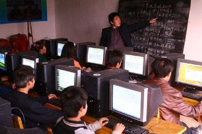 农民电脑课堂