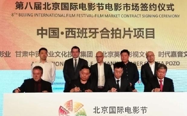 甘肅中貿集團在北京國際電影節簽5部國際合拍片