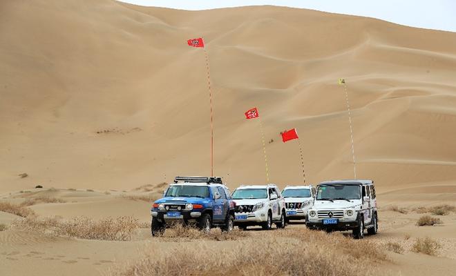 沙漠越野挑战极限