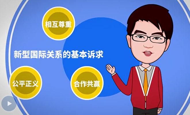 """""""四个要""""让中国的""""朋友圈""""越来越大"""