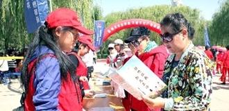 嘉峪關市反邪教文化主題廣場揭牌儀式舉行