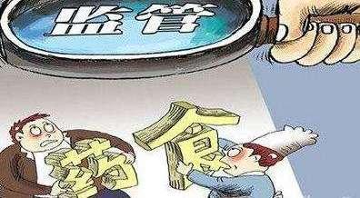 9月甘肅省食品安全抽檢不合格率為6.39%