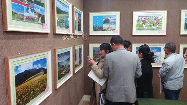 """古浪县举办""""美丽古浪""""书法绘画摄影展"""