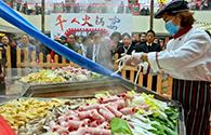 张掖:巨型火锅千人盛宴