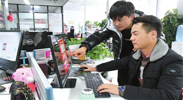 廣河利用創業孵化園電商平臺發展優勢特色産業