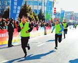 """民勤县举行""""庆元旦""""马拉松赛"""