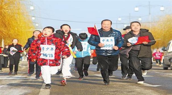 会宁举办迎新春健身长跑活动