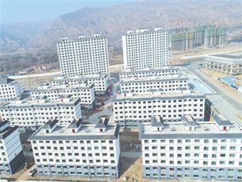 总投资1.6亿元的广河城关镇大杨家村易地扶贫搬迁工程竣工
