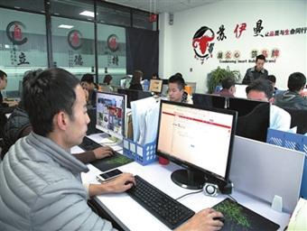 广河县:电商助推脱贫攻坚