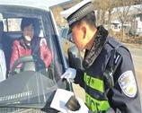 临夏市公安局交警大队开展春运期间交通违法集中整治行动