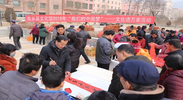 东乡县组织开展送文艺文化进万家活动