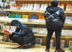 定西:青少年书店过寒假