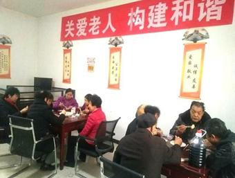 平川广场社区开展包饺子送温暖活动