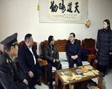 张智明带队慰问老干部、特困户及驻区部队