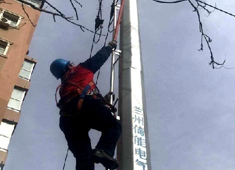 兰州供电公司城关共产党员服务队快速响应高效服务