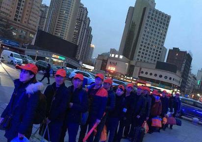 永登县劳务办组织2019年务工人员赴天津市宝坻区务工