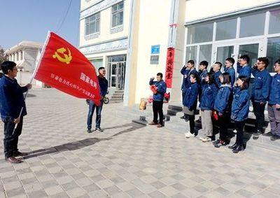 国网肃北县供电公司塑造服务品牌