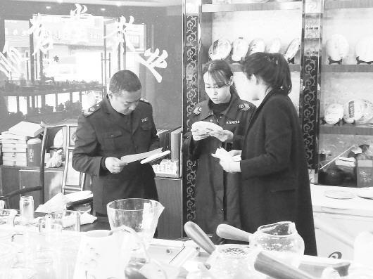 平川區市場監督管理局開展茶葉市場專項整治活動