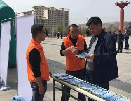 永登縣開展生活垃圾分類推進宣傳活動