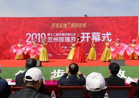 第十二屆中國玫瑰之鄉·蘭州玫瑰節盛大開幕