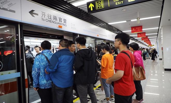 地鐵1號線正式開通