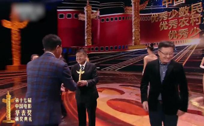 电影《丢羊》实现了ag88环亚娱乐 官方电影华表奖零的突破