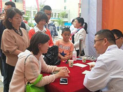 第二届中国(ag88环亚娱乐|官方·民乐)中医药产业博览会开幕